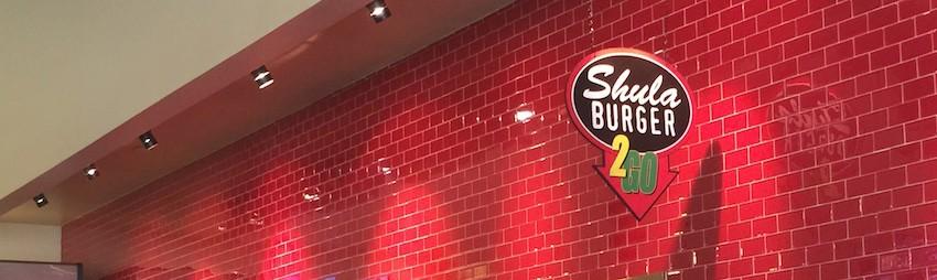 Shula Burger Orlando ShareOrlando 04